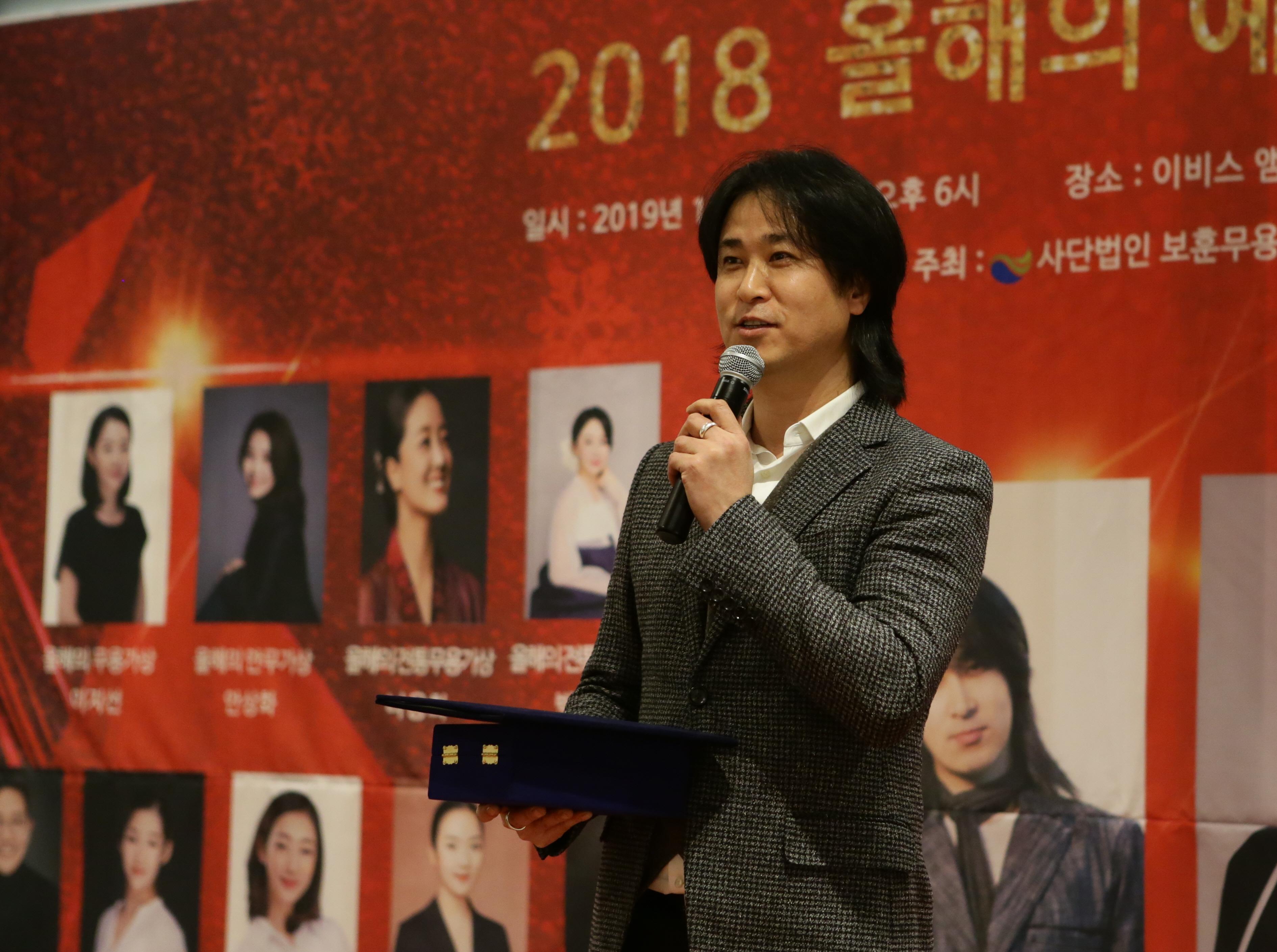 2018올해의 예술상 시상식 (76).JPG