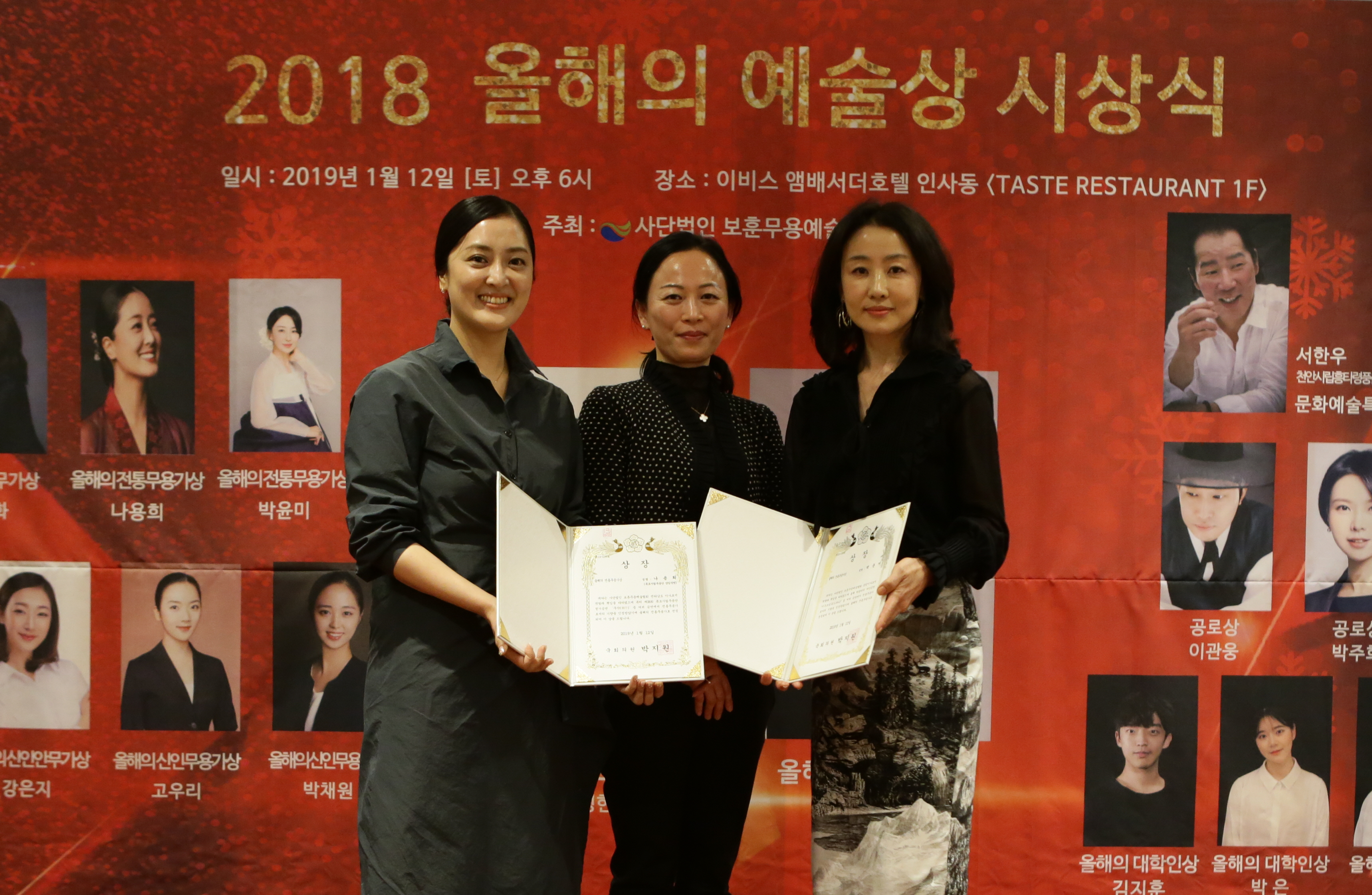 2018올해의 예술상 시상식 (66).JPG