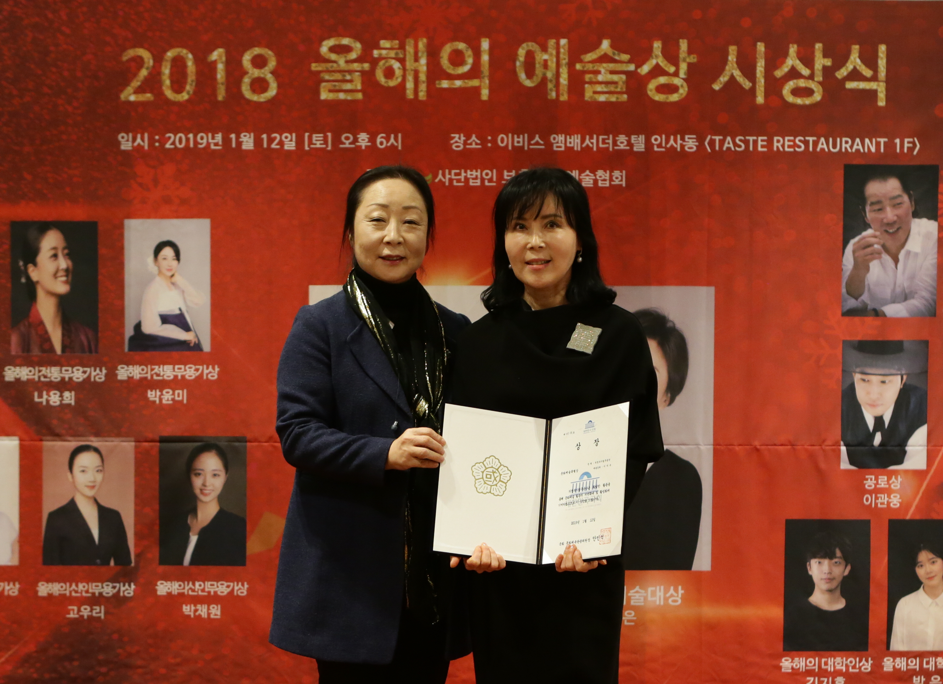 2018올해의 예술상 시상식 (73).JPG
