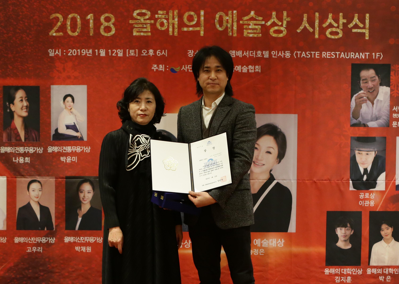 2018올해의 예술상 시상식 (75).JPG