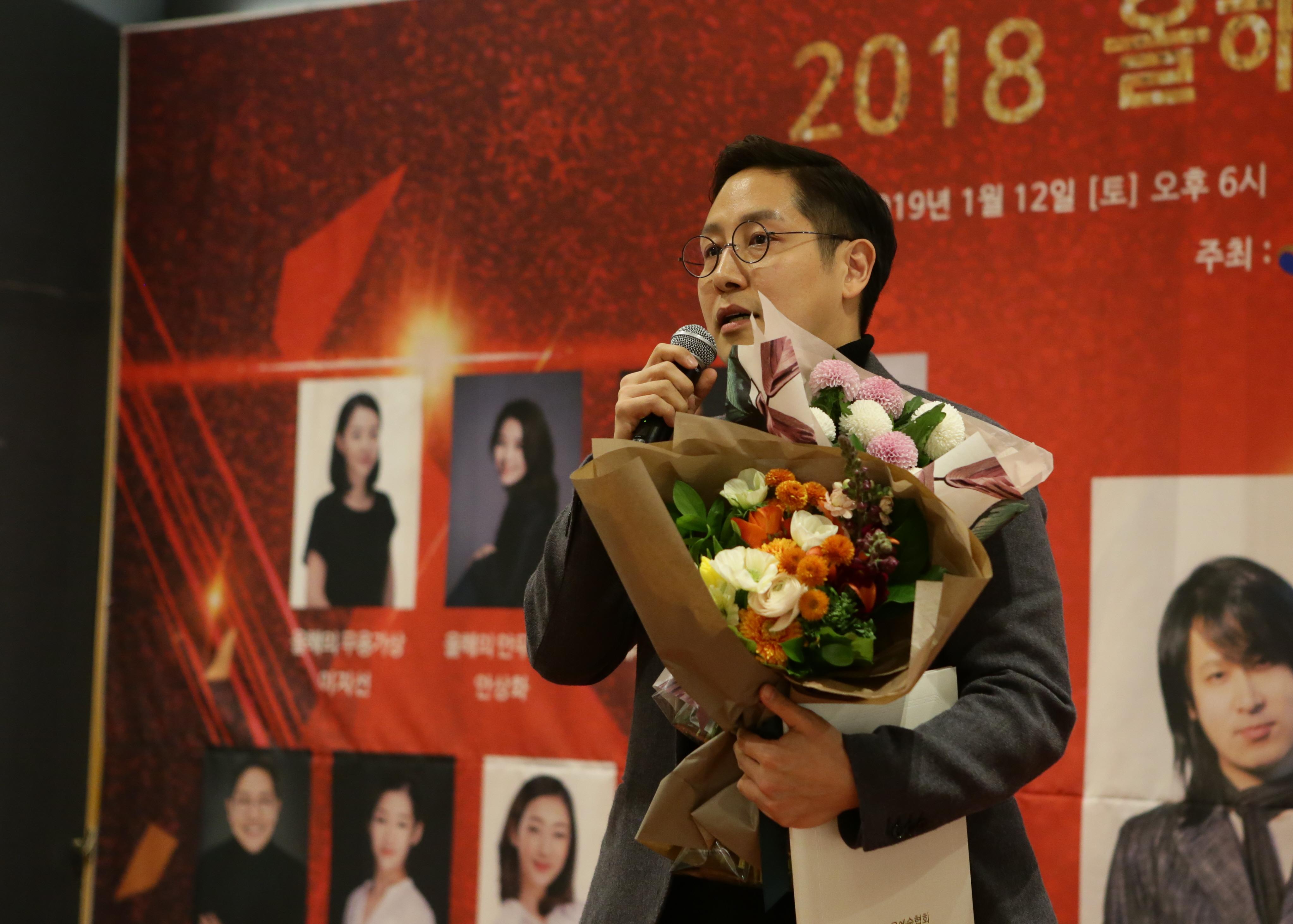 2018올해의 예술상 시상식 (63).JPG