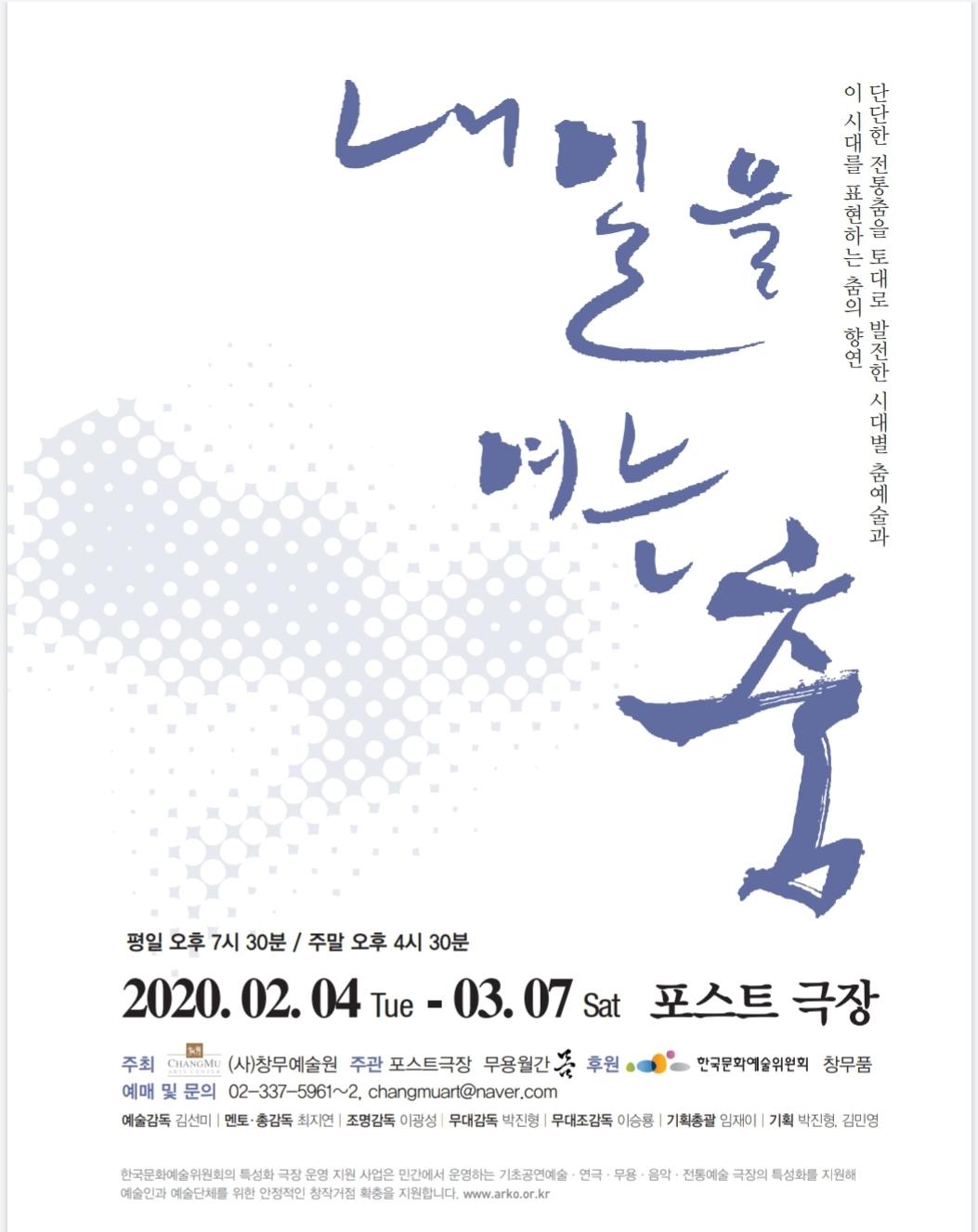 KakaoTalk_20200224_172040276.jpg