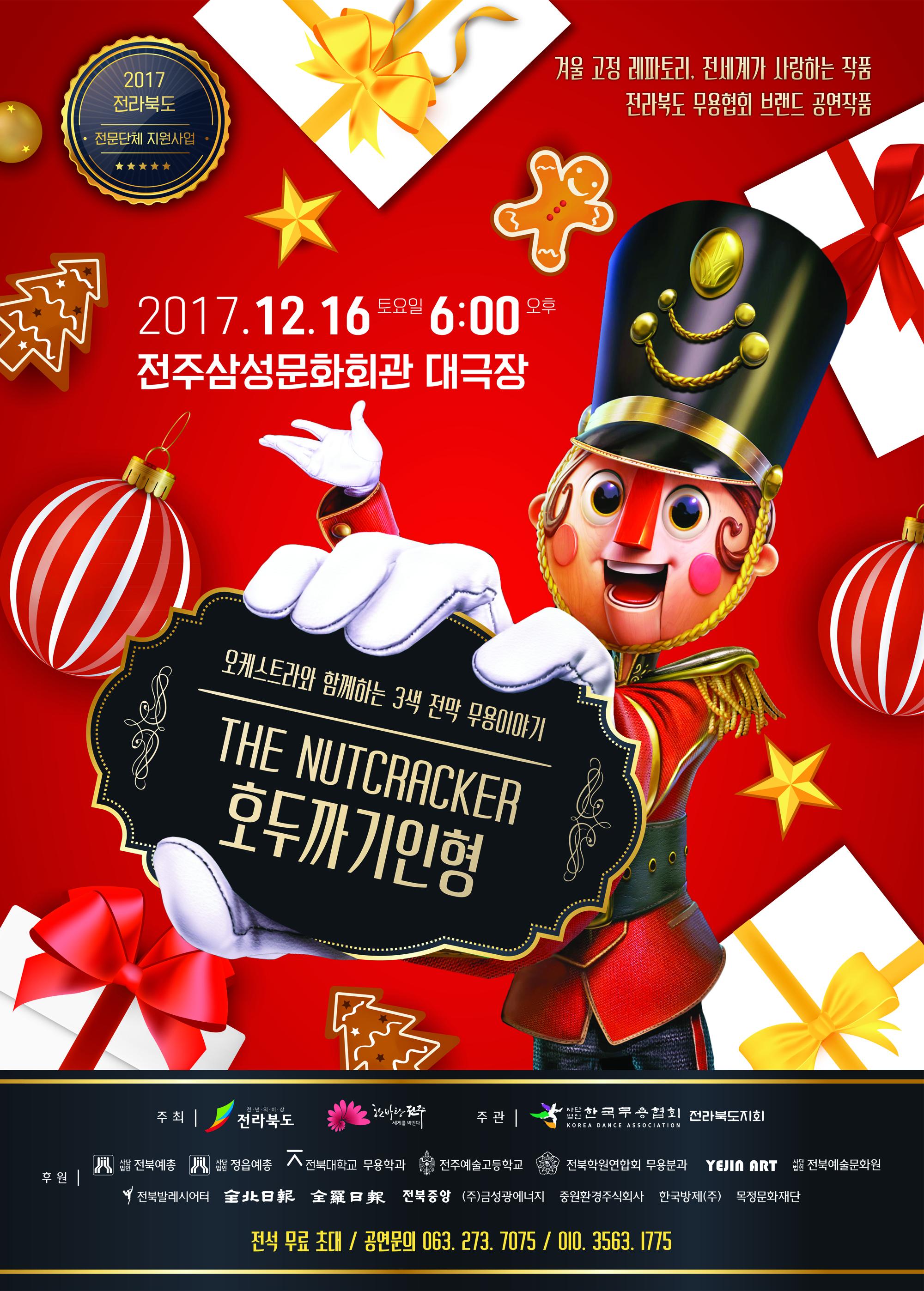 KakaoTalk_20171211_225537093.jpg