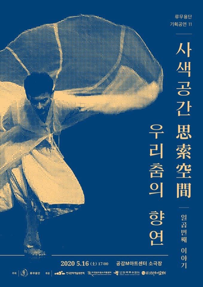 KakaoTalk_20200511_201115762.jpg