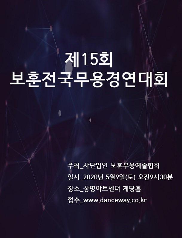 KakaoTalk_20200420_142021700_01.jpg