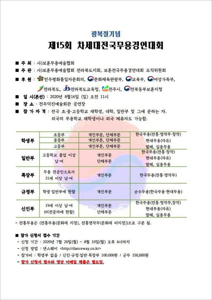 KakaoTalk_20200804_183036906_04.jpg